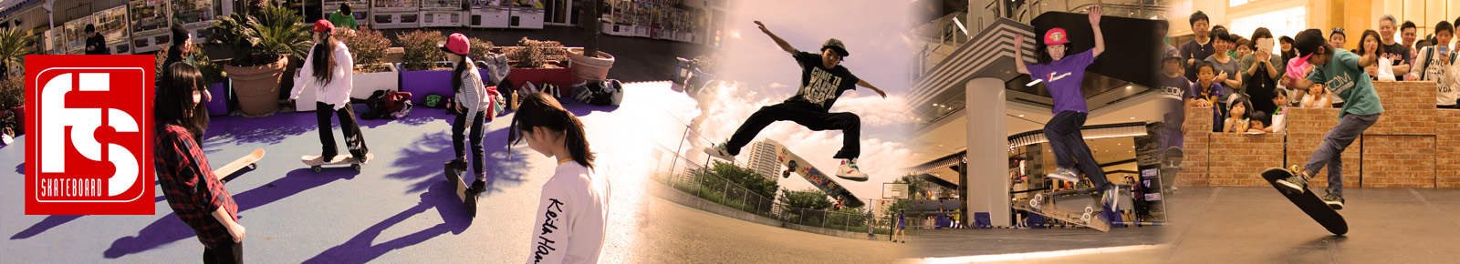 フリースタイル スケートボードの情報サイト FScom(エフエスコム)