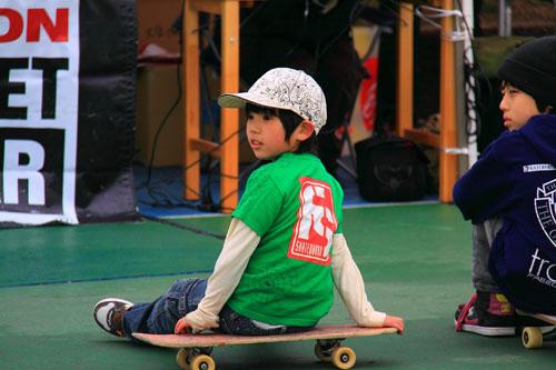 Isamu Yamamoto Skateboard