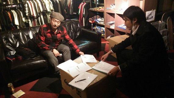 船橋スケートボード推進委員会メンバー