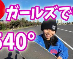 Yuuri Nagahisa