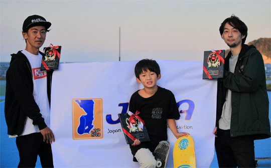 フリースタイルスケートボードコンテスト3位入賞