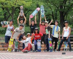 名古屋フリースタイルスケートボードのメンバーと集合写真