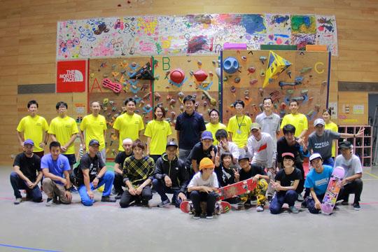 渋谷区児童青少年センター