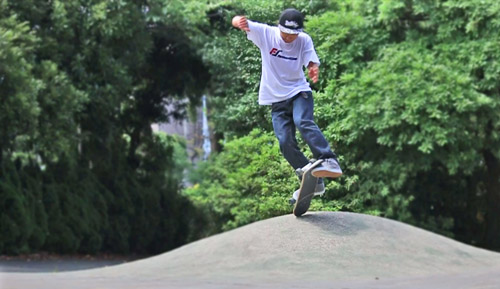 Masahiro Fujii Freestyle Skateboarder