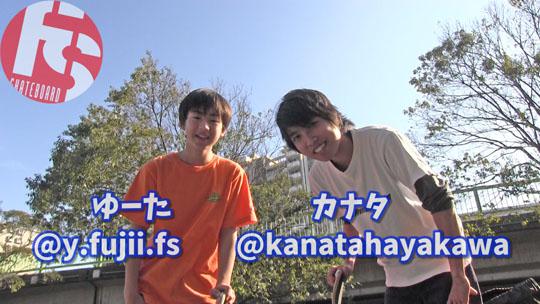 カナタ&Yuta えせYouTuber