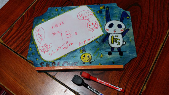 RUKAちゃんのスケボー白版