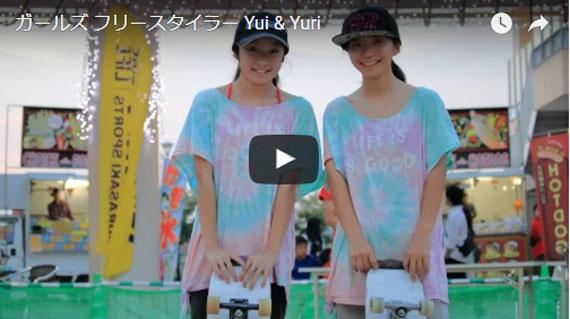 ガールズ フリースタイル スケボー Yui Yuuri